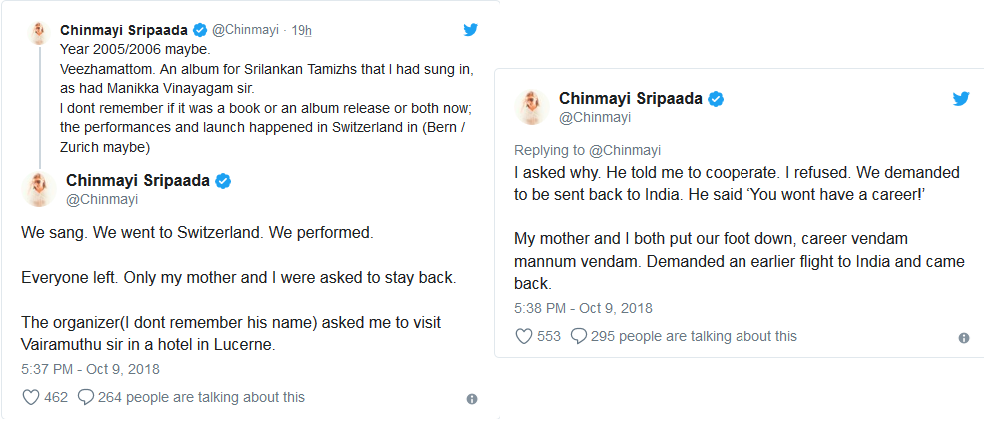 Singer Chinmayi Sripaada Names Poet Vairamuthu In #MeToo Story