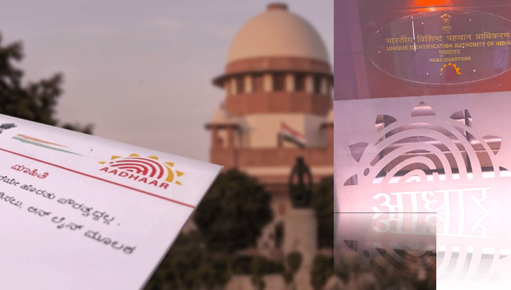 Supreme court on Aadhaar Card